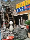 ╔☆遊韓國~1☆╗:1902725664.jpg