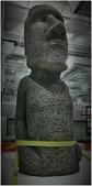 blog picture:moai