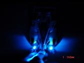 超級四驅車:發光