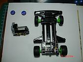 超級四驅車:組裝底盤