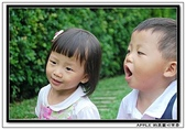 雙胞胎:語辰V.S語謙