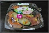 團購美食:火腿玉子