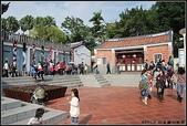 台北花博:花博。文化館