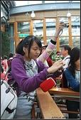 台北花博:花博。未來館