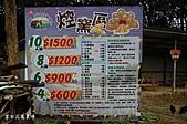 富田花園農場:2010年12月04日富田花園農場016.jpg
