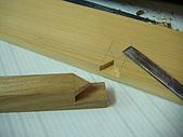 鑿刀箱製作過程(完結篇):中柱上方八字插