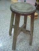 椅頭仔:椅頭仔#7維修前