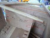 鑿刀箱製作過程(完結篇):後側板銑嵌槽