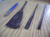 老機俬part4:丸形雕刀