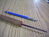 老機俬part4:三面小銼刀