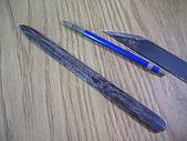 老機俬part4:未開刀鋒的小刀