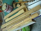 鑿刀箱製作過程(完結篇):底座框備料