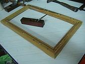 鑿刀箱製作過程(完結篇):完成底座框