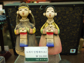 櫻花戀~韓國購物.樂天世界.泰迪熊之旅(4):