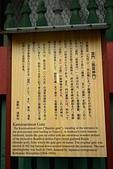 東京自由行 Day 1 & Day2:DSC_0631.JPG