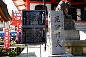 東京自由行Day4~Day6:DSC_1033.JPG