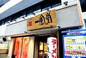 東京自由行 Day 1 & Day2:DSC_0613.JPG
