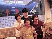 2100-88節花蓮二日遊:三姐家人-3.JPG