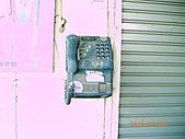 2100-88節花蓮二日遊:古典電話-2.JPG