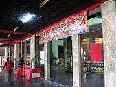 東山-仙公廟 2009-2-1:2009-2-1仙公廟_0007.JPG