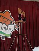 台南-走馬瀨 2009-1-31:2009-1-31走馬瀨_0019.JPG
