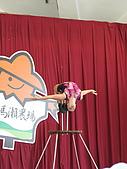 台南-走馬瀨 2009-1-31:2009-1-31走馬瀨_0020.JPG
