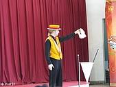 台南-走馬瀨 2009-1-31:2009-1-31走馬瀨_0021.JPG
