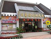 台南-走馬瀨 2009-1-31:2009-1-31走馬瀨_0162.JPG