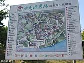 台南-走馬瀨 2009-1-31:2009-1-31走馬瀨_0001.JPG