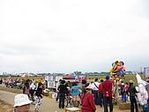2008-11新社花海節:2008-11-24新社花海0002.JPG