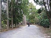 六龜-新威森林公園 2009-1-28:2009-1-29新威森林公園_0021.JPG