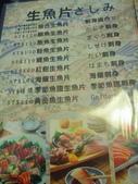 新竹-久川精食亭:2009-2-13久川02