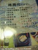 新竹-久川精食亭:2009-2-13久川03