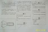 台朔汽車 Matiz 原廠車主手冊 繁中版:PhotoCap_017.jpg