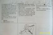 台朔汽車 Matiz 原廠車主手冊 繁中版:PhotoCap_018.jpg