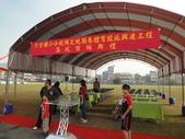 1021124>>頭份六合國小分校預定地簡易體育場開幕典禮:DSC07547.JPG