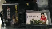 1030711~0714 DAY1 2014台灣國際熱氣球嘉年華在台東鹿野高台:IMAG2241.jpg