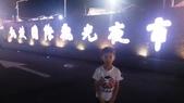 1040403~05>>南台灣三日遊之Day-1高雄田寮月世界&凱旋/金鑽夜市<<:DSC_9004.JPG