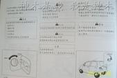 台朔汽車 Matiz 原廠車主手冊 繁中版:PhotoCap_020.jpg