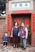 1050309>>就愛賴在中台灣:IMG_7199.JPG