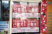 1060726~Day 1 台灣國際熱氣球嘉年華在台東鹿野~:_MG_9035.JPG