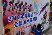 1040430>>中華民國104年25屆會長盃全國溜冰錦標賽:P4308817.JPG