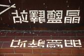 1070531~南台灣~:_MG_9717.JPG
