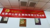 1060114~貓裏學苑雞年迎新春~:DJI_0587.JPG