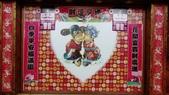 1050309>>就愛賴在中台灣:IMAG1379.jpg