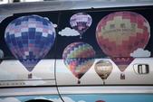 1060726~Day 1 台灣國際熱氣球嘉年華在台東鹿野~:_MG_9047.JPG