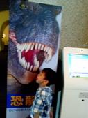 1020619>>台中自然科學博物館恐龍展:IMG_20130619_135346.jpg