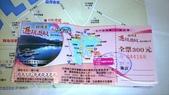 1040218~19>>中台灣走春 DAY 2:DSC_8052.JPG