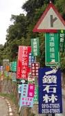 1050716>>敲敲門in楓李小站:IMAG4873.jpg
