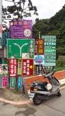1050716>>敲敲門in楓李小站:IMAG4869.jpg